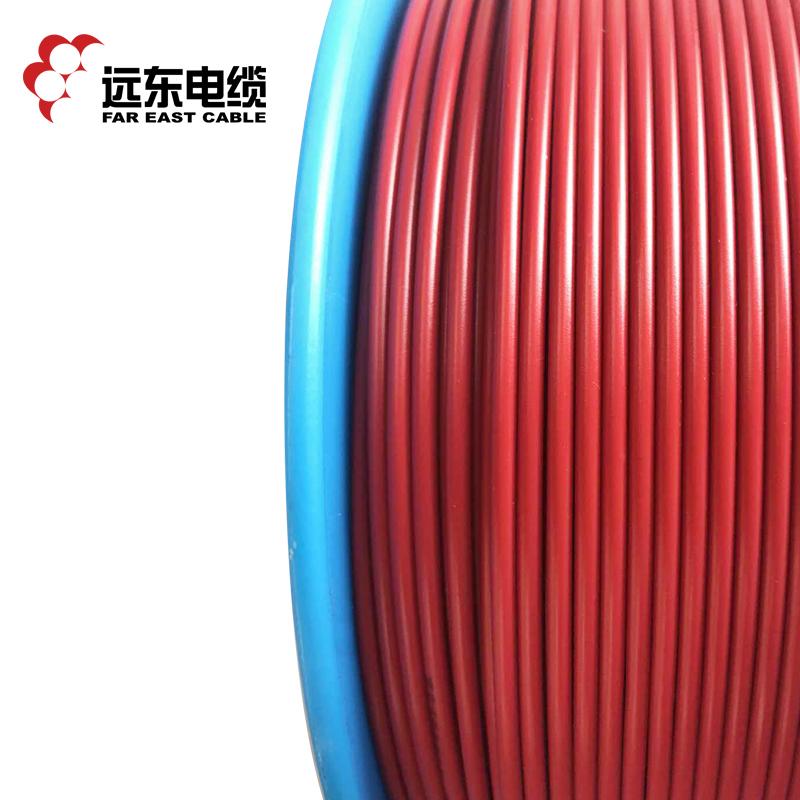远东电线电缆BVR2.5平方国标铜芯家装电线 单芯多股软线电子线