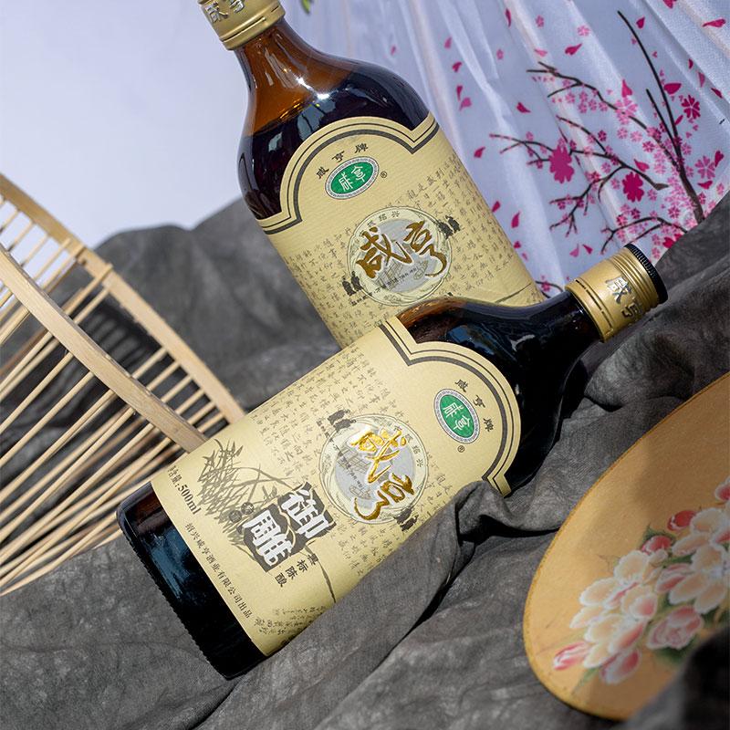 瓶半甜型花雕加饭酒 1 500ml 绍兴黄酒咸亨御雕黑标