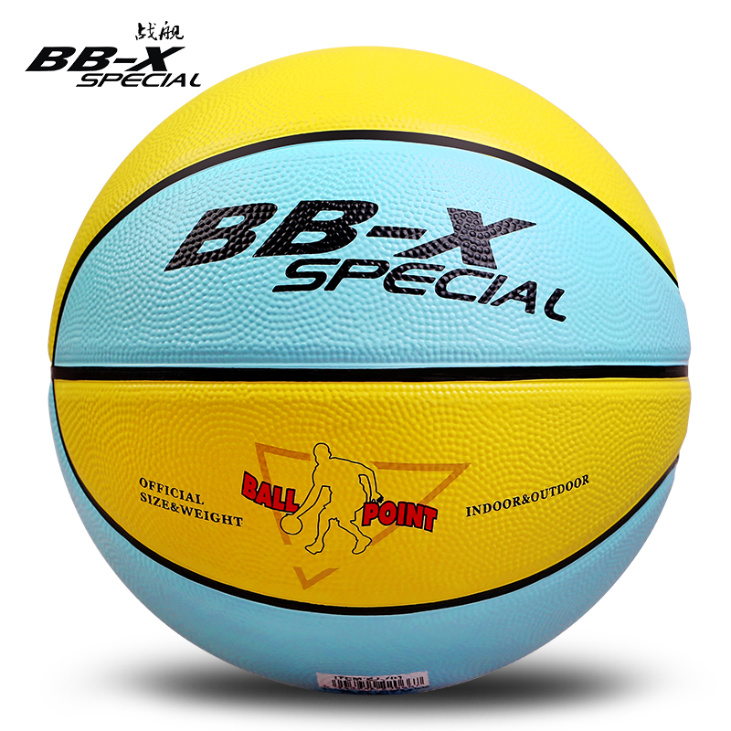战舰橡胶篮球幼儿园儿童小学生训练3-4-5-6-7号室内外水泥地篮球