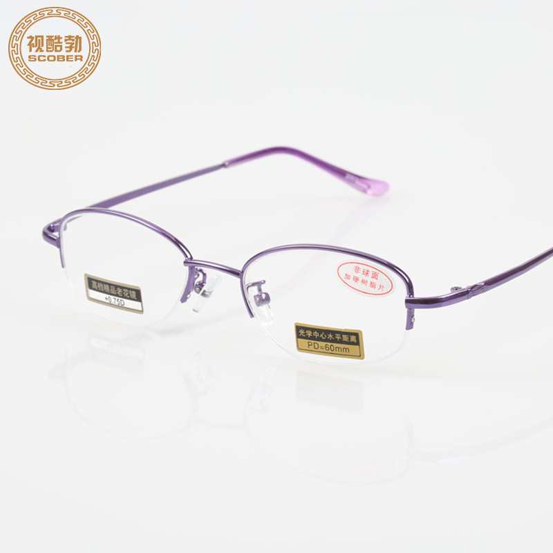 金婚老花镜优雅女款品牌正品时尚树脂舒适紫色框老人老光老花眼镜