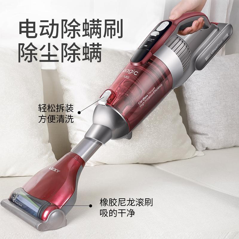 莱克吸尘器家用强力大功率大吸力超静音小型无绳无线手持式魔洁M9