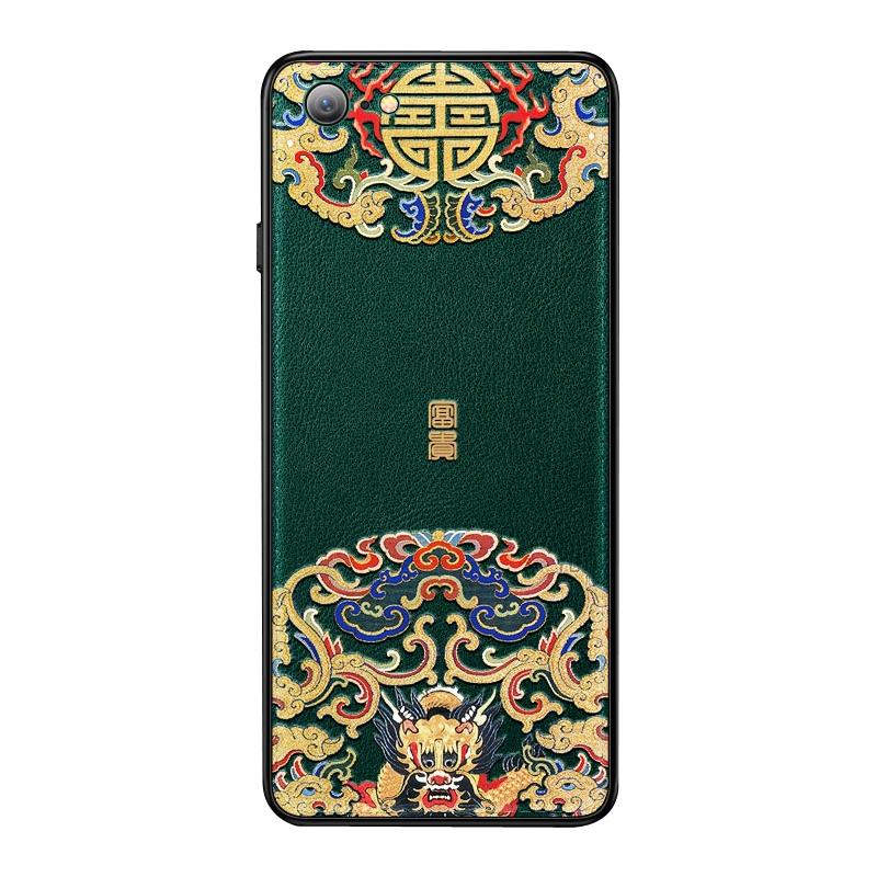悦琦苹果X手机壳XR/XSMAX中国风iphone6防xs摔7皮质8plus保护套6S【图5】