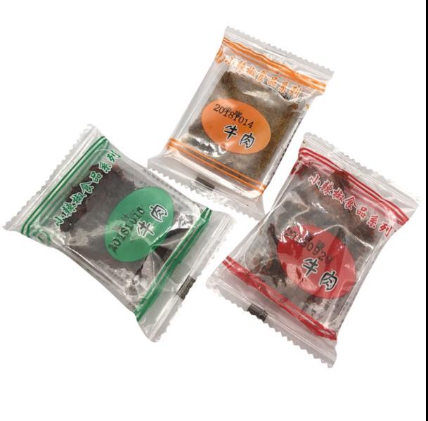 多买多减两份减6元包邮新日期上海小辣椒果汁牛肉250g/份独立称重