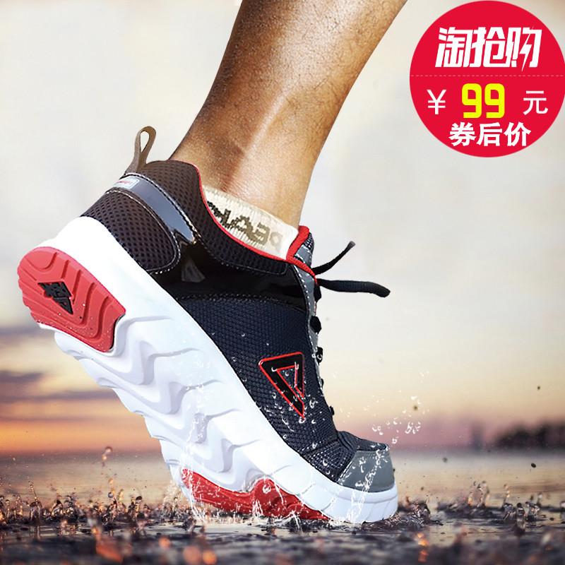 匹克跑步鞋男鞋2019春夏季新款夏款休閒鞋子輕便網面透氣運動鞋男