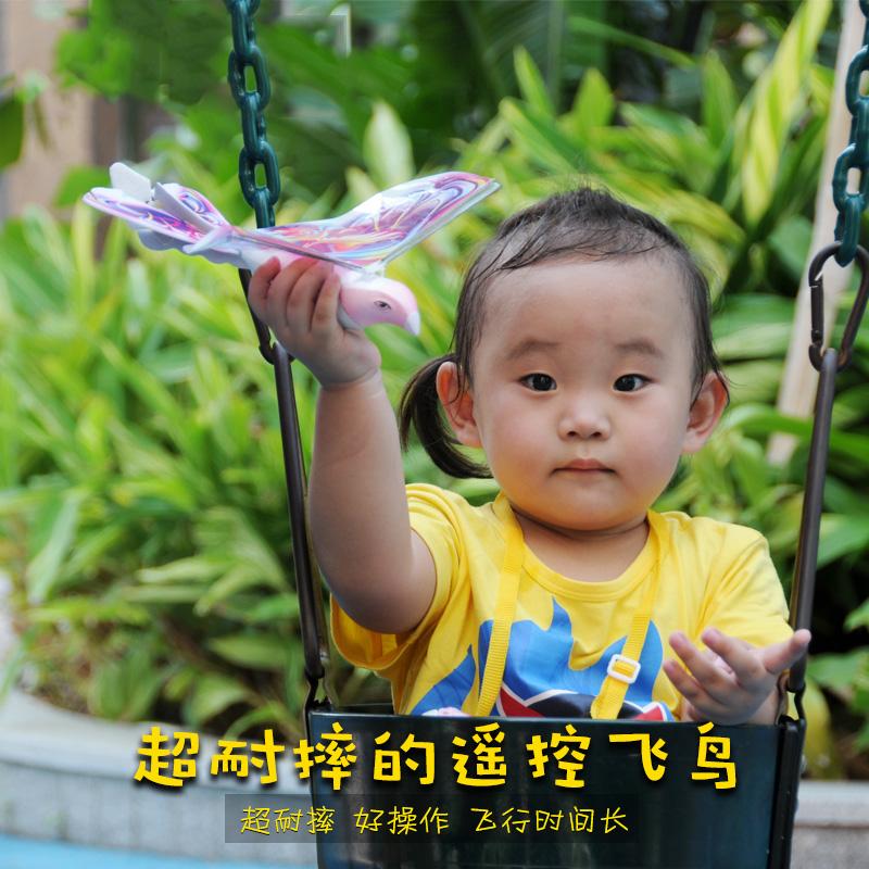 玩具鸟大号遥控飞鸟幻翼鸟鸽子耐摔充电567891012岁儿童玩具礼品