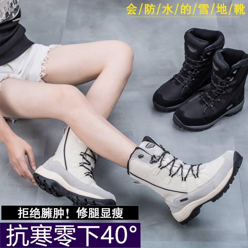 户外情侣雪地靴女加厚防水防滑中筒加绒旅游登山东北冬季保暖棉鞋