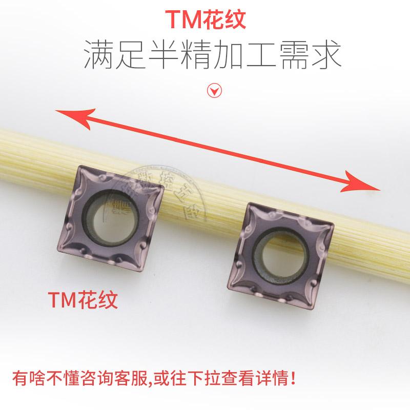 数控刀片 卡特不锈钢专用SCMT09T304-TM KT930正方形机夹车刀刀粒