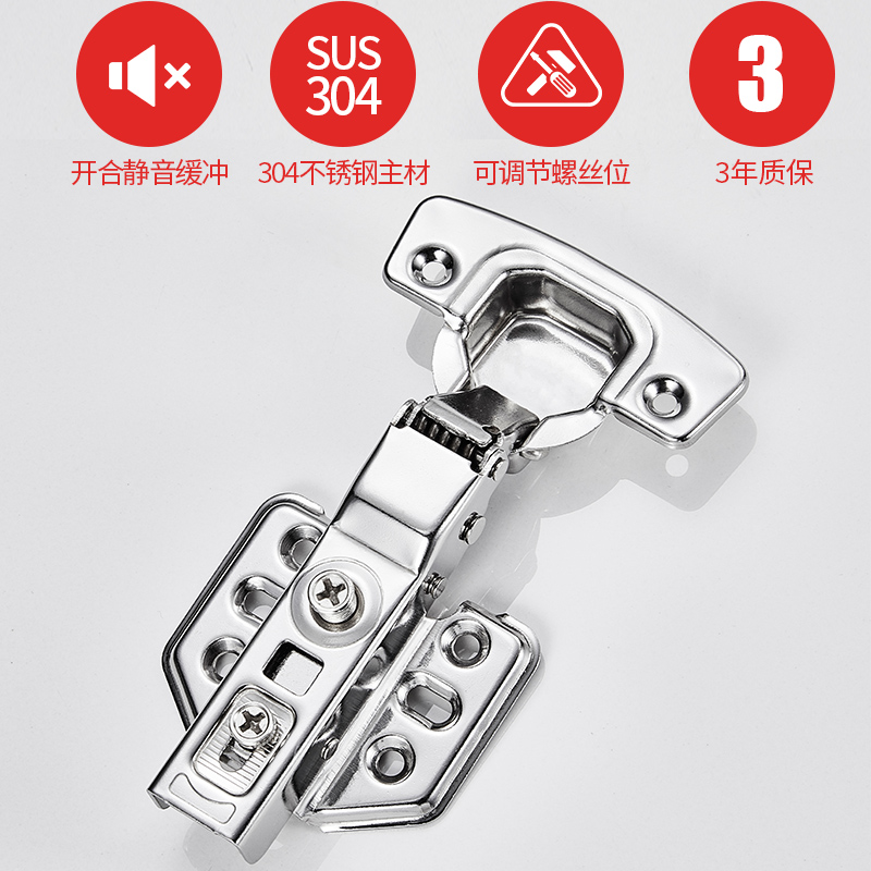 304不锈钢橱柜门铰链阻尼缓冲液压合页衣柜中弯五金飞机弹簧折叠