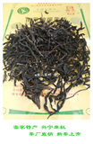 Xingning Dancong tea single clumps from tea 2020 fragrant glycol type Hakka specialty shoot two boxes of free shipping
