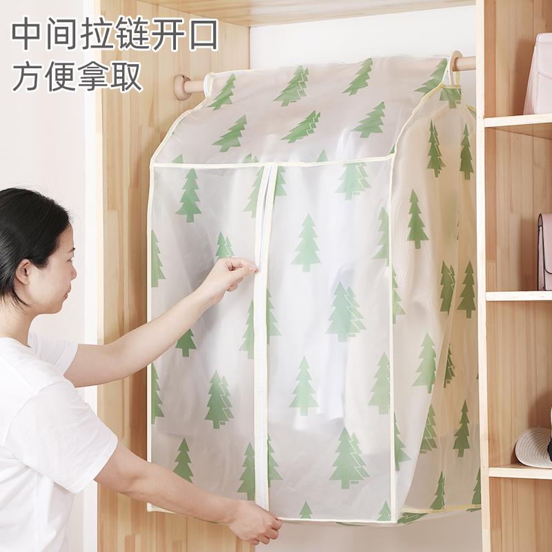衣服防尘透明罩衣罩子挂式立体大衣水洗大衣