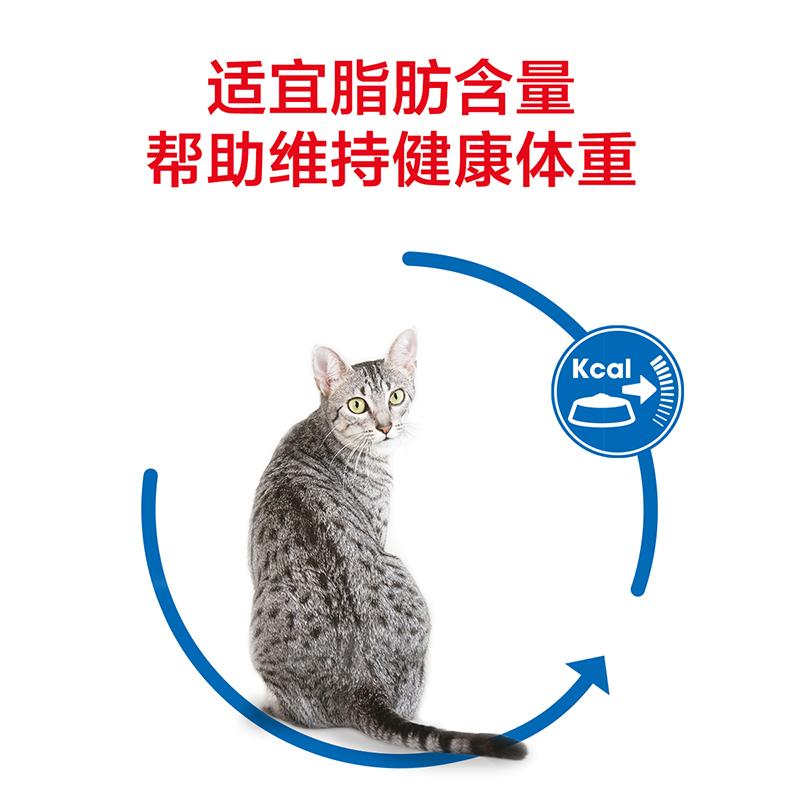 Royal Canin皇家猫粮 室内成猫粮I27 0.4KG*4袋  1-7岁通用型优惠券