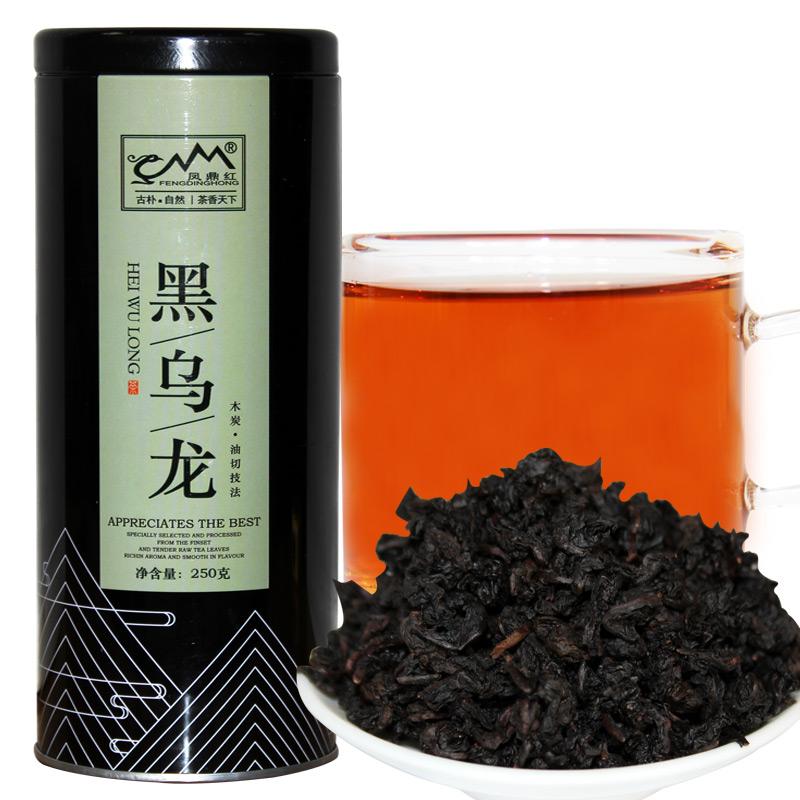 500g 黑乌龙茶木炭技法茶叶油切碳焙黑乌龙茶罐装茶叶共 买一送一