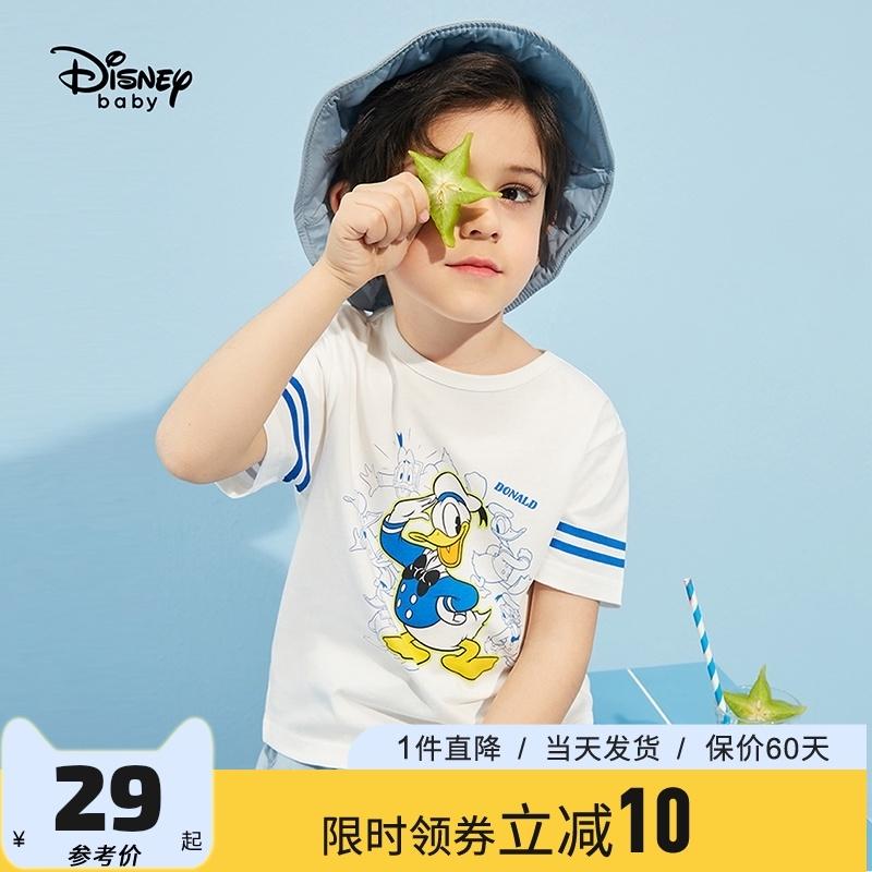 迪士尼童装男童T恤2021夏款儿童短袖打底衫女童新款半袖上衣夏装
