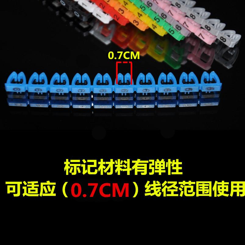 六类网线号码管卡式标签管线缆电线标签套管 网线标识数字号码管
