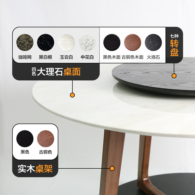 北欧大理石圆形餐桌椅组合现代简约圆餐桌家用实木圆桌带转盘6人