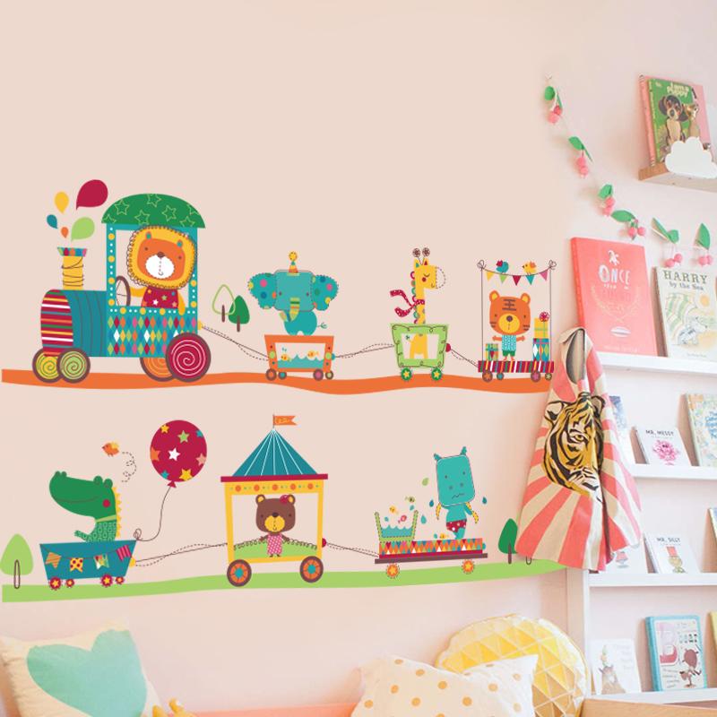 卡通兒童房寶寶臥室床頭背景裝飾品牆貼紙可愛幼兒園動物火車貼畫