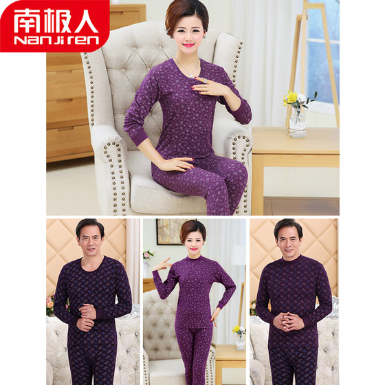 Middle Aged And Old People In Antarctica Autumn Clothes And Autumn Pants Pure Cotton Women's Warm Underwear Men's Suit Thin Cotton Sweater Mother