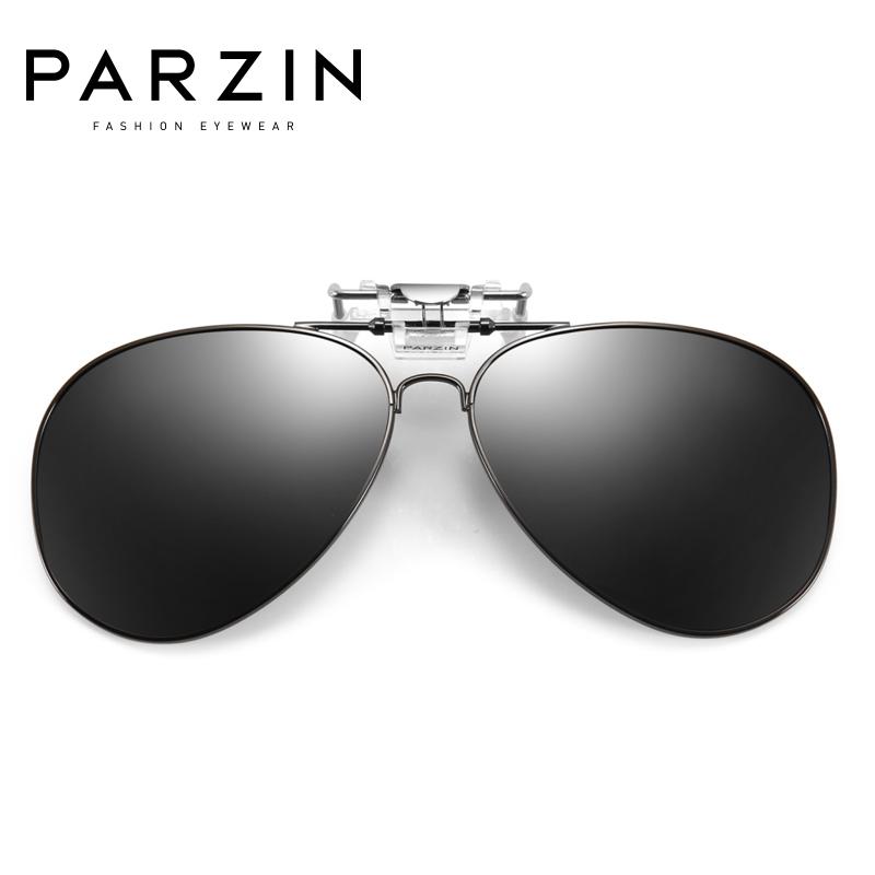 宋祖儿代言帕森近视墨镜夹片时尚偏光太阳镜 男女蛤蟆镜开车驾驶镜 新品9767