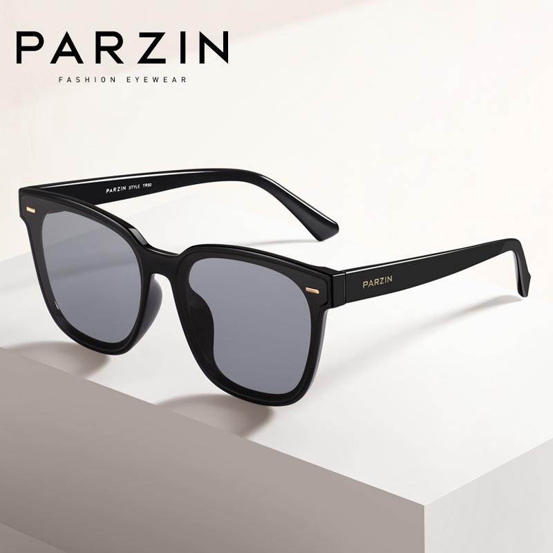帕森新款太阳镜 宋祖儿同款眼镜 复古方框尼龙镜片潮墨镜