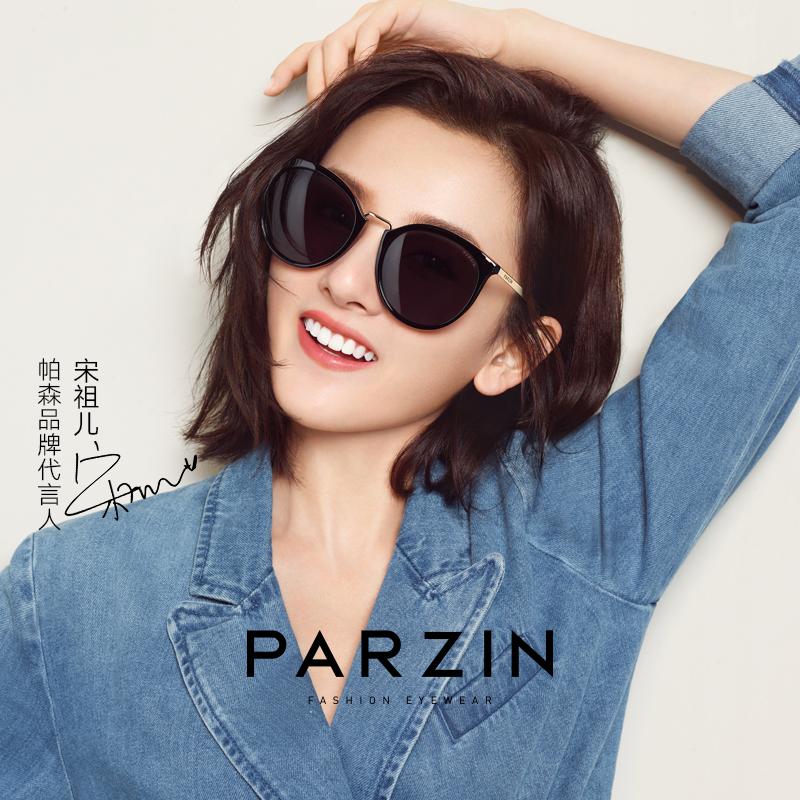 帕森偏光太阳镜女 宋祖儿同款大框复古韩版潮墨镜 2020新款