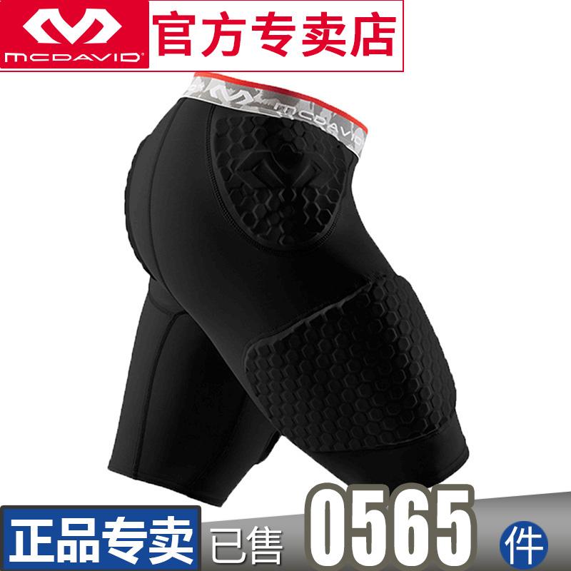 美國邁克達威男款蜂窩防撞短褲籃球護具 mcdavid緊身輕便防護褲