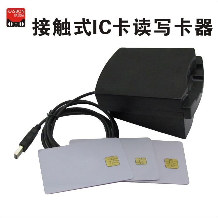插卡接触式IC卡读写卡机器4442芯片卡4428IC智能卡密码键盘输入器