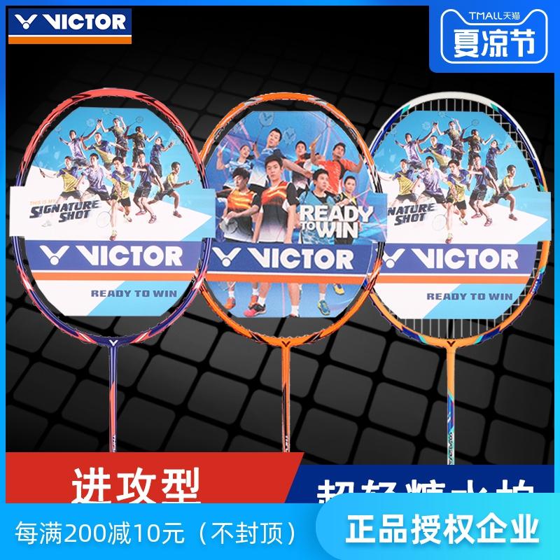 正品勝利VICTOR 突擊TK15/15N/15L羽毛球拍全碳素6U超輕30磅