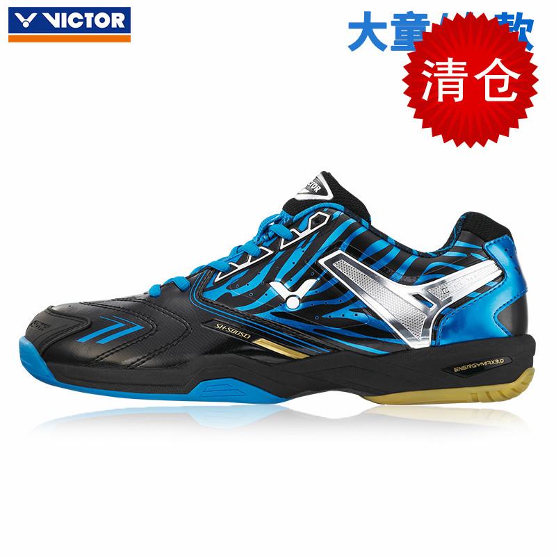 正品VICTOR勝利S80SD專業羽毛球鞋男女運動鞋超輕防滑減震兒童
