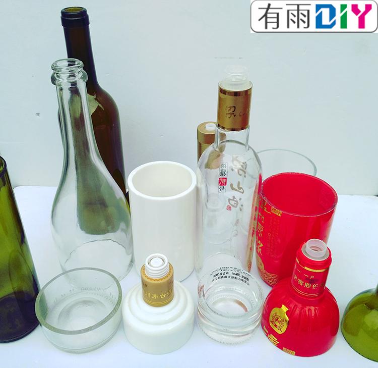 玻璃瓶切割器酒瓶切割器切瓶器割瓶器diy酒瓶灯工具割机玻璃刀