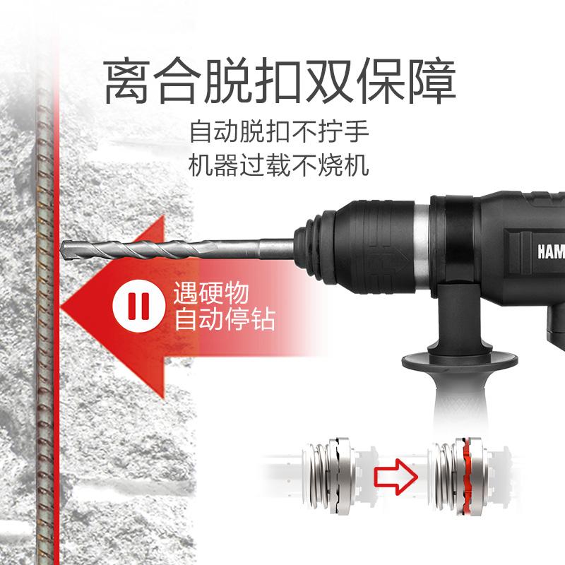威克士电锤电镐两用WU326D工业级冲击钻混凝土多功能电捶电动工具