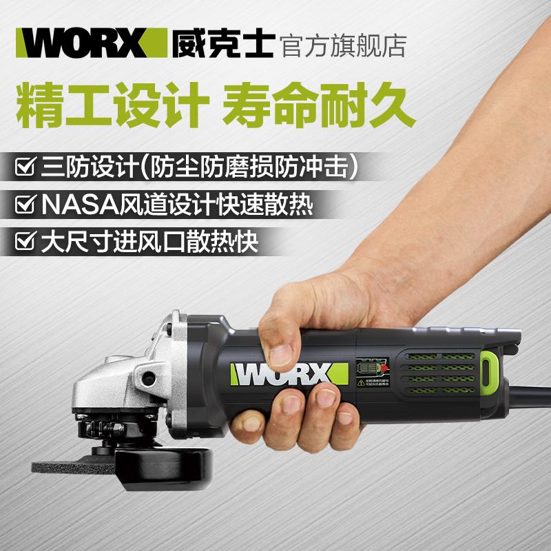 威克士万用220V角磨机WU800 多功能电动切割机磨光机打磨机抛光机