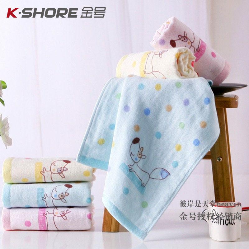金號純棉童巾全棉紗布超柔軟吸水可愛寶寶嬰兒長方洗臉成人小毛巾