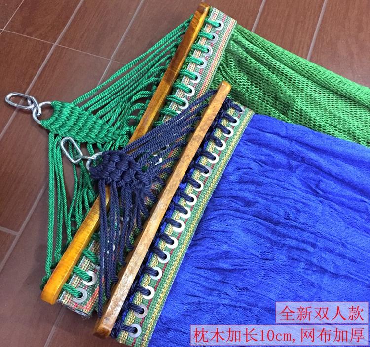 包邮 可调支架秋千 室内户外吊床 吊网床 越南进口不锈钢支架网床