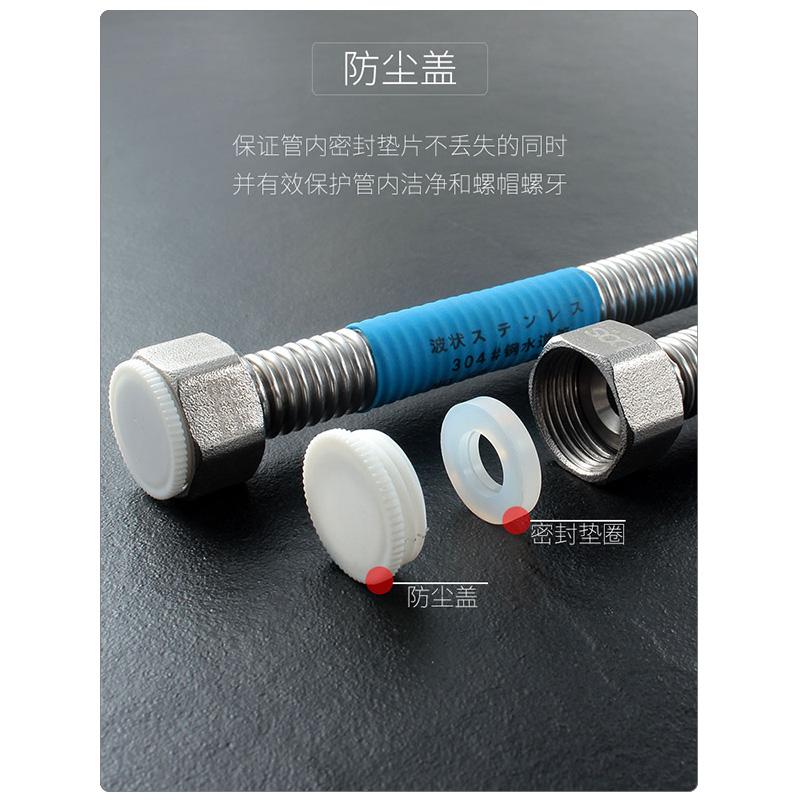 柏奥斯 304不锈钢波纹管4分金属软管 热水器连接水管冷热进水软管