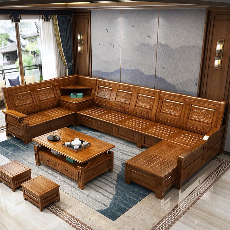 香樟木实木沙发组合家用小户型多功能转角带储物中式客厅家具