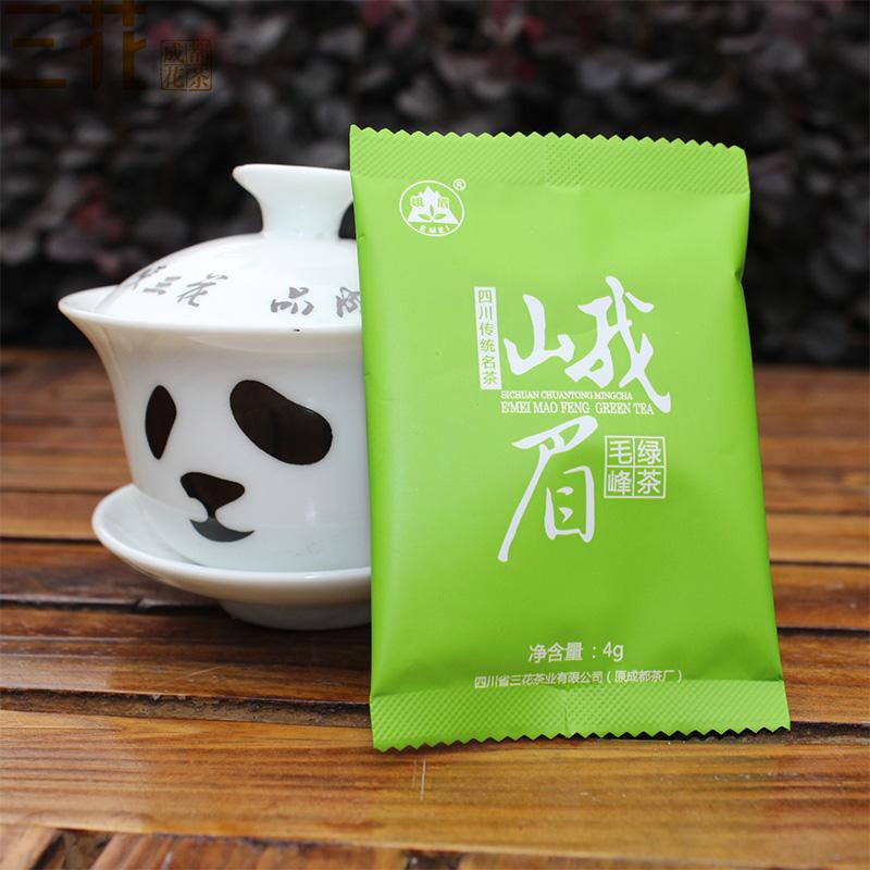 包邮 汤色黄绿明亮 独立包装 铁盒 120g 峨眉毛峰绿茶 三花茶叶