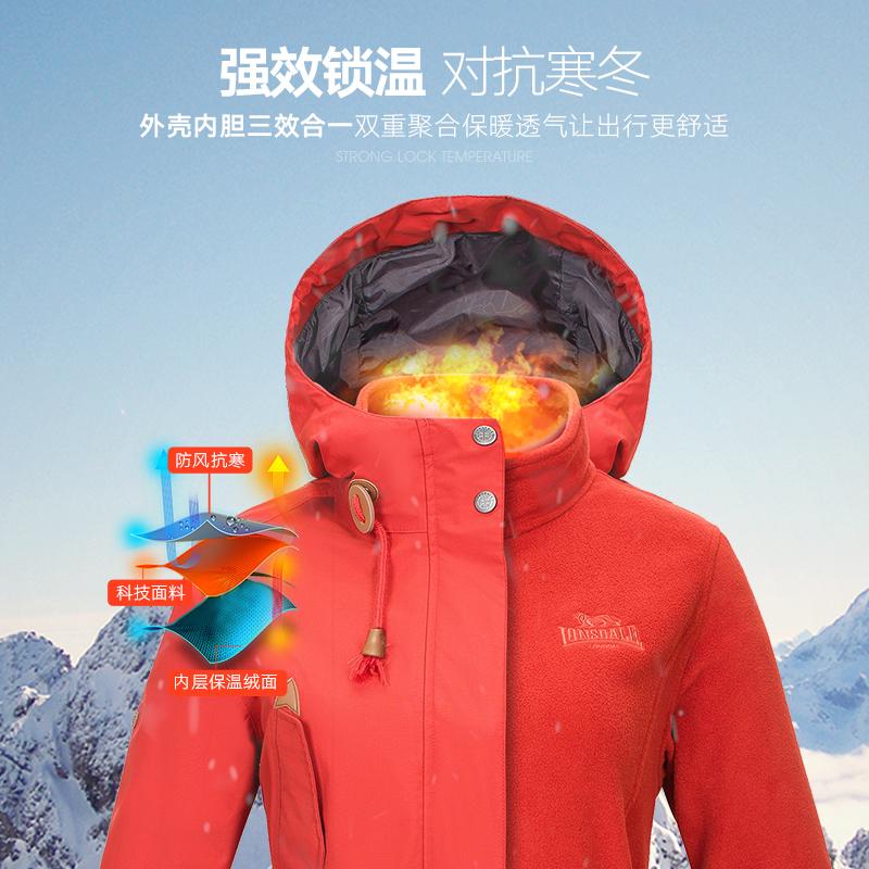 龙狮戴尔冲锋衣女三合一可拆卸秋冬长款加绒加厚外套保暖防风宽松