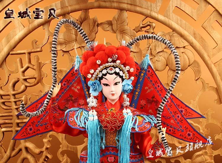 北京娟人绢人偶娃娃特色京剧戏曲脸谱故宫纪念创意礼品送老外喜娘
