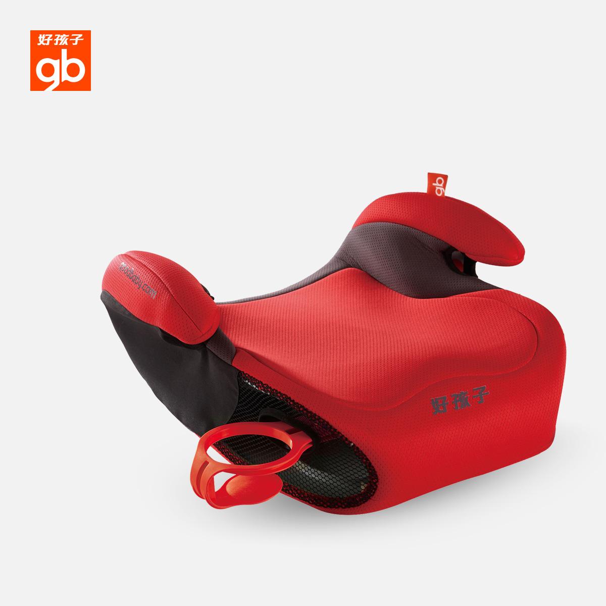 好孩子安全座椅增高垫便携车载通用简易3-12岁汽车儿童坐垫cs100