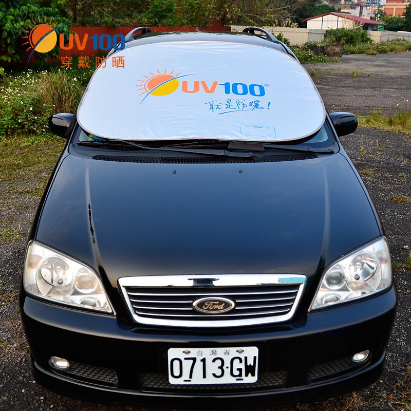 12151 汽车降温罩夏季专业防紫外线防水防晒汽车罩 UV100 台湾