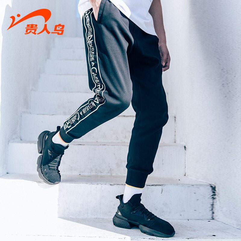 贵人鸟运动九分裤男春夏季新款纯色字母印花束脚裤针织男时尚卫裤