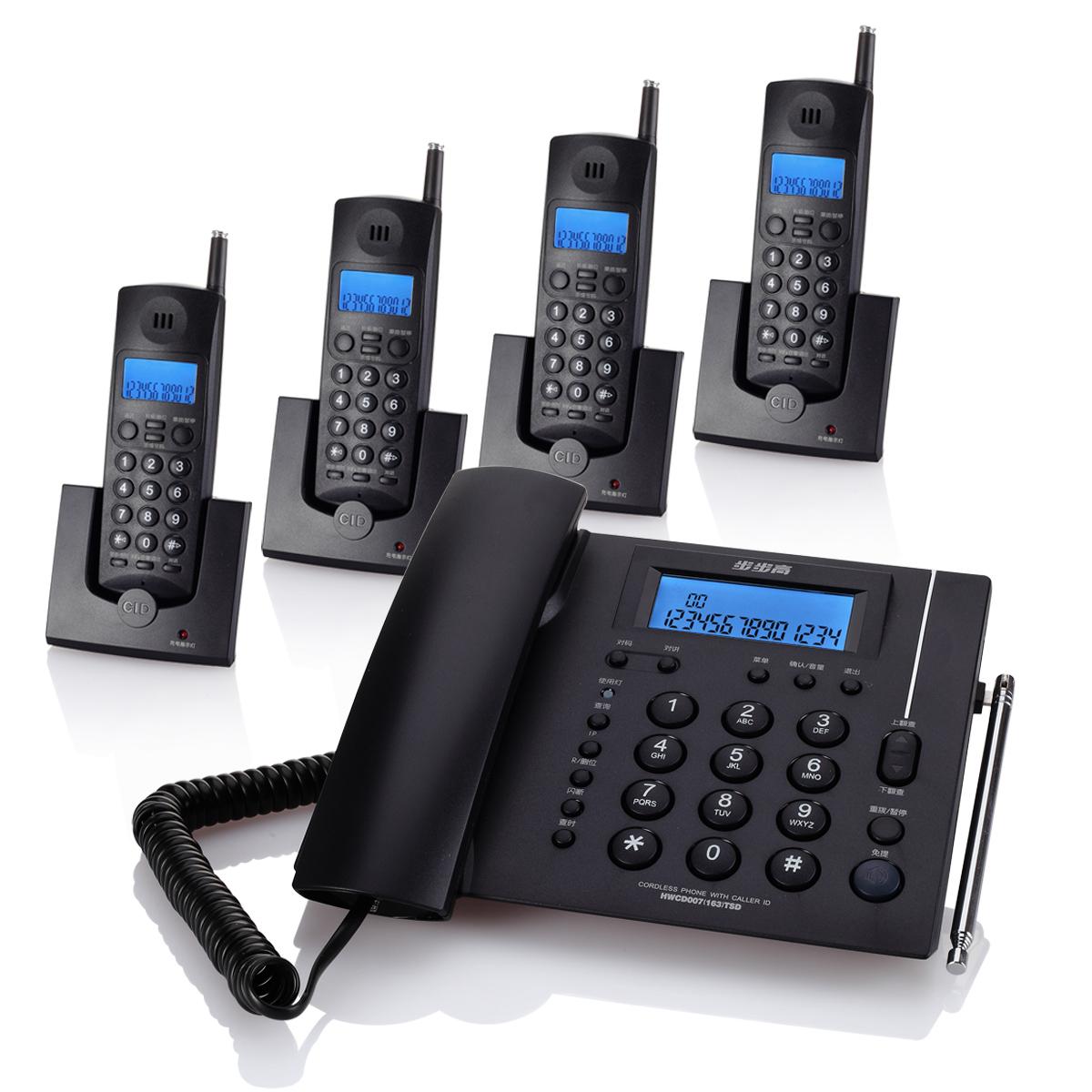 步步高电话机W163/W263 无绳电话子母机办公家用无线座机固定电话