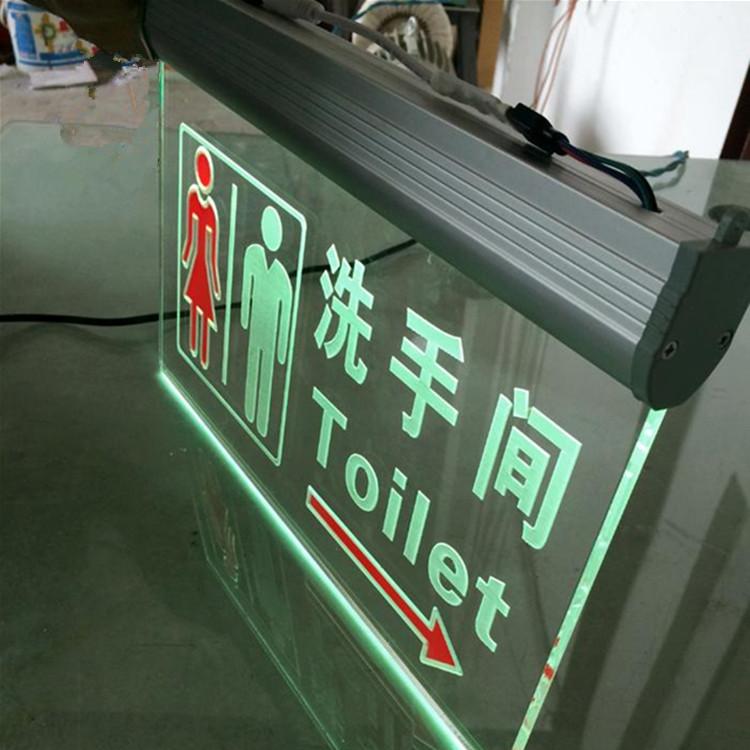 仁辉 水晶灯座型材 LED水晶灯箱铝材  水晶吊牌铝材 洗手间吊牌