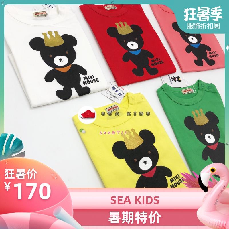 現貨 日本進口mikihous夏 短袖T恤 皇冠黑熊 12-5205-674日本製