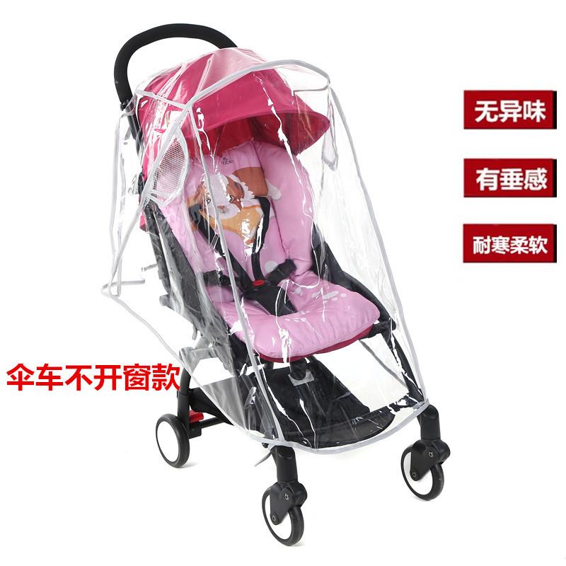 通用型婴儿车雨罩推车防风罩宝宝伞车保暖罩儿童车防雨衣防寒套冬
