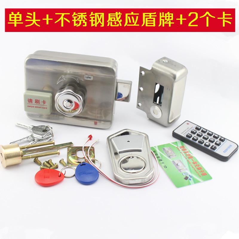 星萃家用防盗电子锁刷卡门禁锁电控锁智能遥控锁出租屋锁门禁ID锁