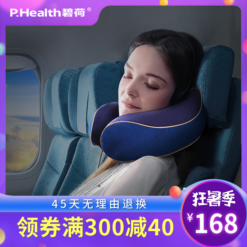 u型枕護頸枕便攜頸枕旅行頸椎靠枕記憶棉u形枕頭脖子飛機頭枕夏天