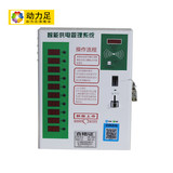Charging station 10 coin passage slow moving car battery charging property cell wall smart charger charging post scan code