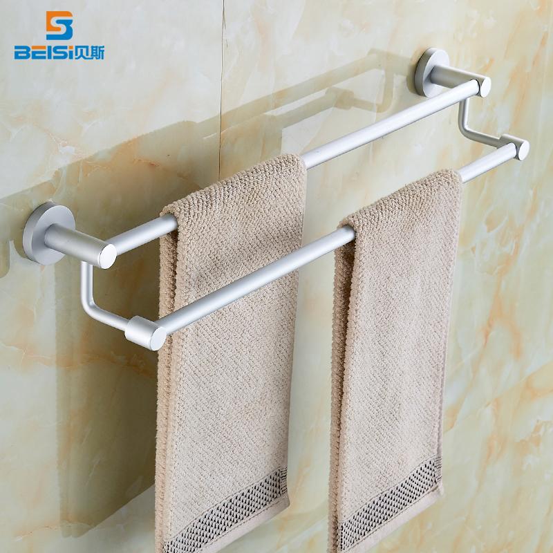 特價浴室雙杆毛巾架浴巾架衛生間太空鋁毛巾掛架廁所毛巾杆加粗