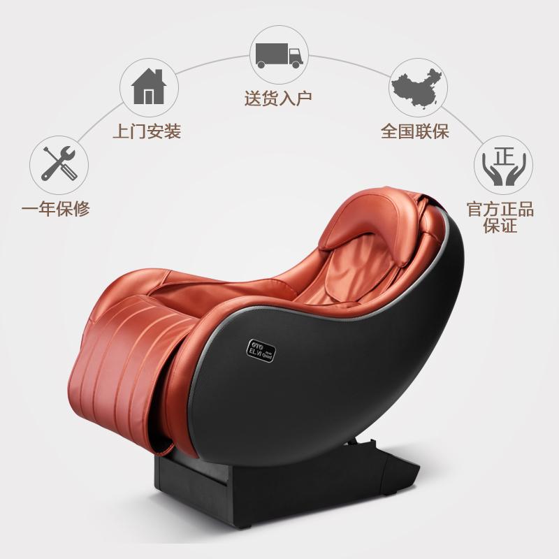 OTO电动按摩椅小型迷你家用全身自动揉捏多功能按摩器老人EQ09